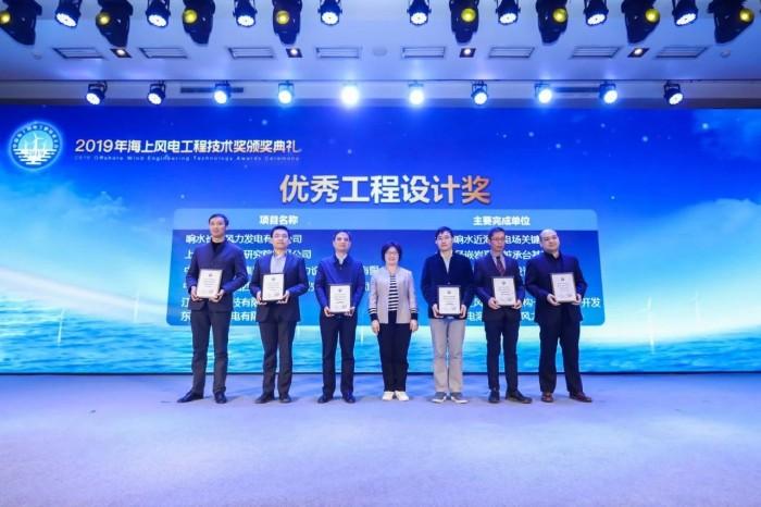 """""""2019中国海上风电工程技术大会""""圆满落幕!"""