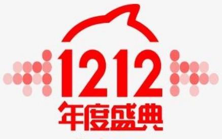 微生慧14款健康营养品,2019年双十二钜惠开启