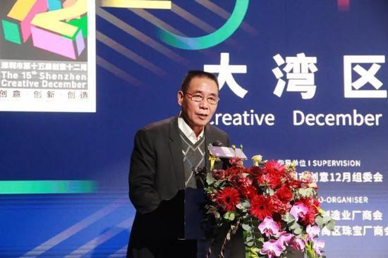 深圳市黄金珠宝首饰行业协会执行会长杨绍武致辞。