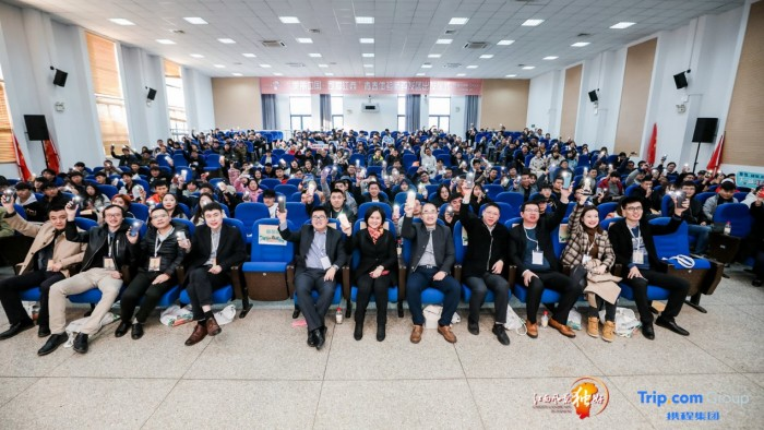 """聚焦高校市场,""""美丽中国·可爱江西""""青春体验师首发团出发仪式成功举办"""
