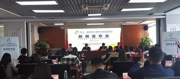 第十一届珠中江商展会移师珠西会展 1月举办