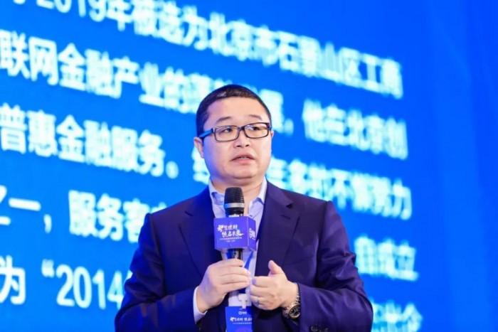恒昌公司CEO秦洪涛:拥抱金融开放 实现高质量增长