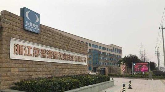 12月13日沪市再迎飘红 莎普爱思动作频频引关注