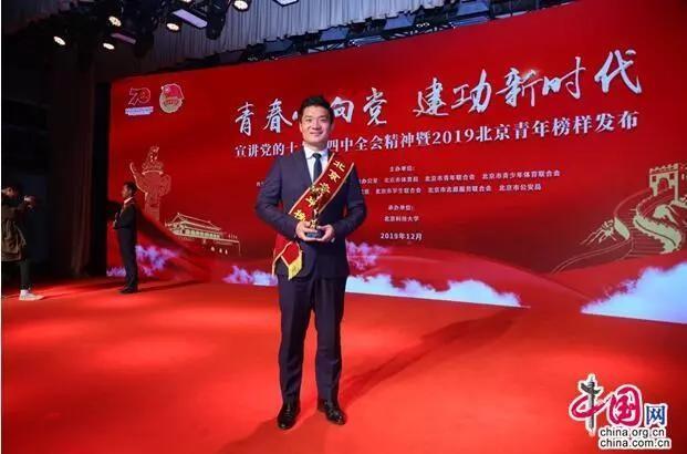 恒昌高级副总裁潘磊荣