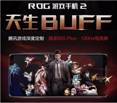 组团玩游戏推荐手机