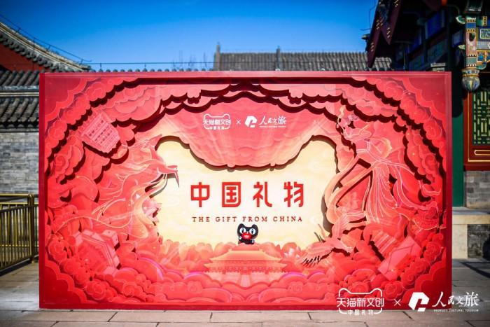 天猫:文化营销让中国礼物走