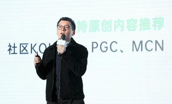 OPPO游戏助力游戏行业发展丨ODC19游戏论坛