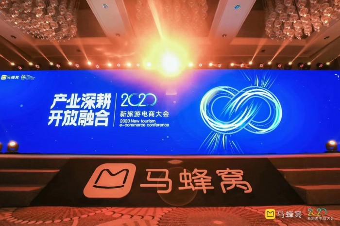 """融创乐园荣获马蜂窝""""最佳合作伙伴""""奖"""
