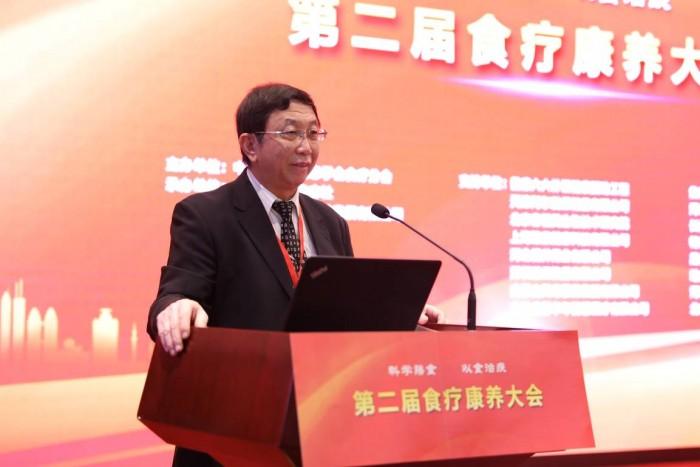 第二届食疗康养大会在京举行 ——2020中国食疗产