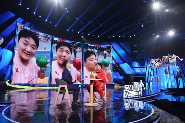 奥运冠军张湘祥与世锦赛冠军巩立姣在跨年演讲舞台互动对谈