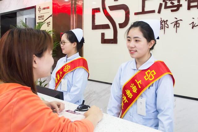 上海都市医院妇科专家解答白带异常病因