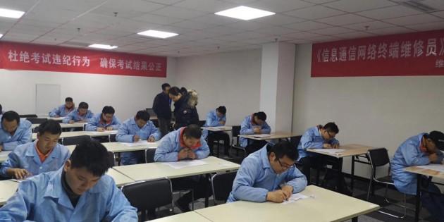 O2O上門維修服務標準考試初登京城,閃修俠助力《信通員》標準擴圍