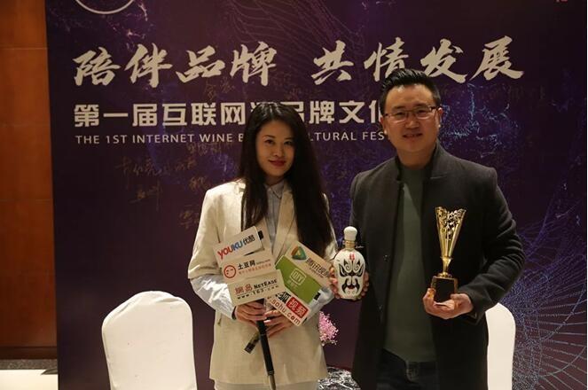 蒙巴汉出席首届互联网酒品牌文化节,大咖云集,太有料了!精彩看点新鲜出炉!