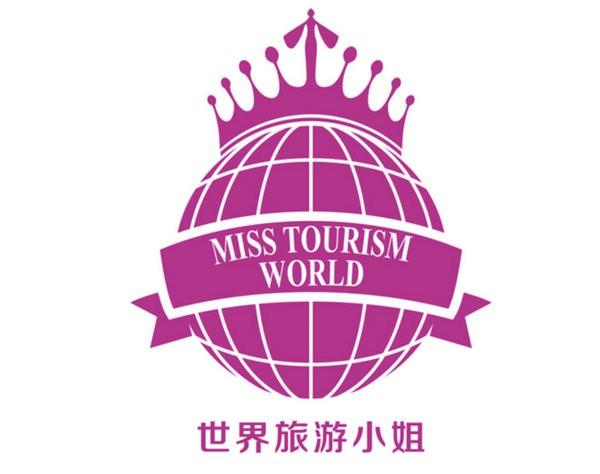 2020世界旅游小姐大赛荣耀启幕