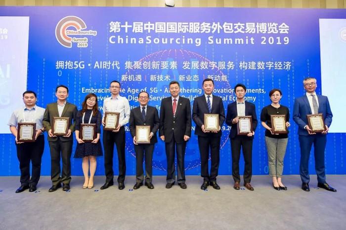 纬创软件再度荣获2019年「十大外商投资数字服务企业奖」