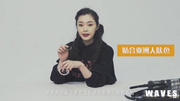 宋轶也在用的欧束气垫,专为亚洲女性打造,一盒多效