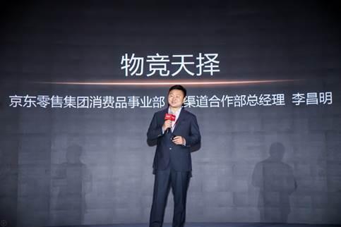 说明: C://Users/xiejingxuan/Documents/JD/office_dongdong/xiejingxuan/Image/7fb3b4468f0335150dca7575ef286df9_src