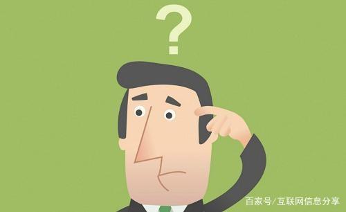 """企业支付宝账号的""""收发现金红包""""功能开通流程"""