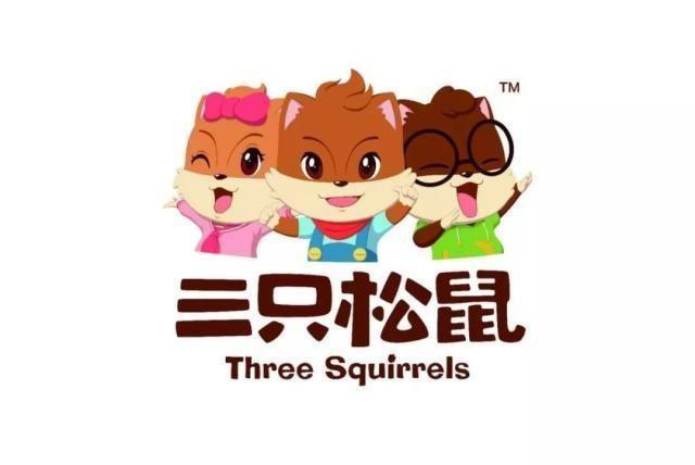 三只松鼠凭借自身优势,成为天猫粉丝量第一品牌