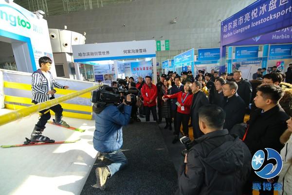 聚集全球资源发展冰雪经济 哈尔滨寒博会1月5日开幕