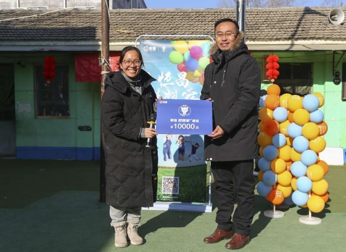 恒昌利通公司向北京同心实验学校捐赠梦想基金