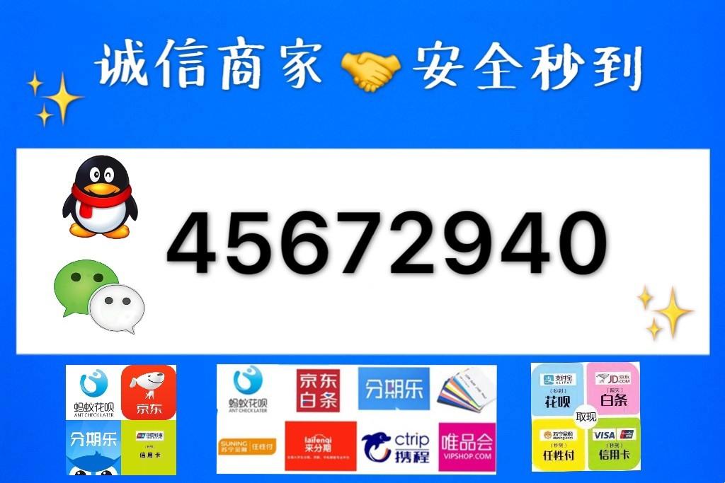 微信图片_20191019201136.jpg