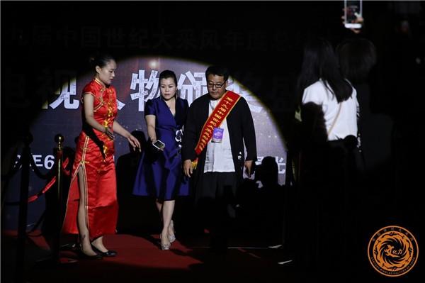 第十九届中国世纪大采风年度人物表彰大会形象大使 葛永志