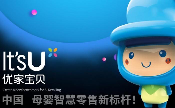 加盟商在上海优家宝贝公司总部聚集培训《婴儿喝药遵医嘱》