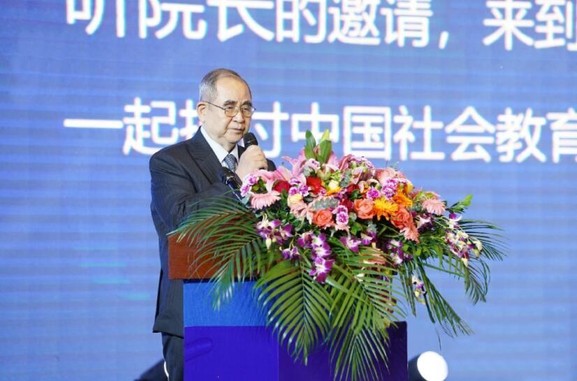 韓國前總理李壽成受聘為全球社會教育家論壇名譽主席
