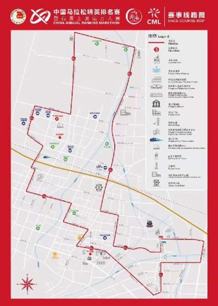 图为中国马拉松精英排名赛赛道路线图。图片来源:主办方供图