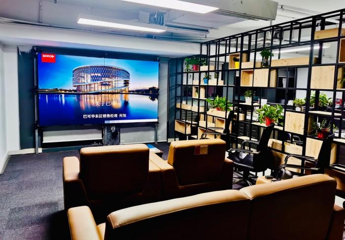 喜大普奔!优利视联合展厅正式开放官网和微信双预约通道