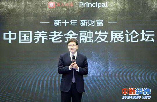 宜信:新十年,新财富—— 中国养老金融发展论坛在京举办