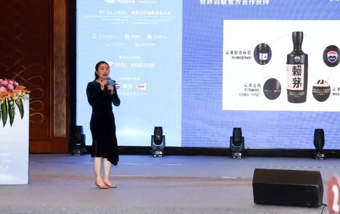 全球数字货币中心成为新目标,赖茅助力首届全球创新创业大会