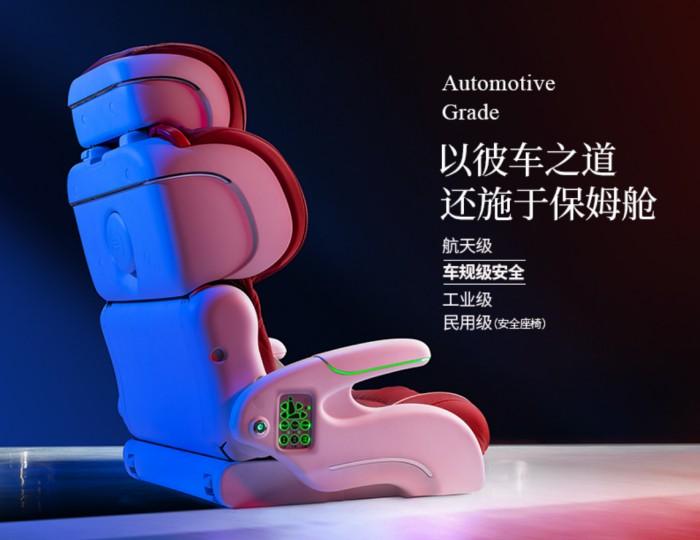喜报 | 定制款智能保姆舱 入驻宾利上海4S店
