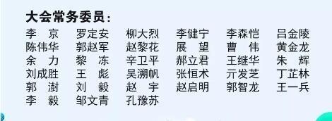 2019年第八届中国整形外科内镜与微创大会时间公布