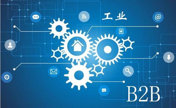 """新兴工业品牌迎来最好的时代:工业品数字化让""""以小搏大""""成为现实"""