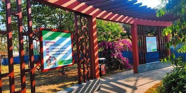 除了游玩还可以健身!南宁市建成首个健康主题公园