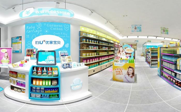 加盟商在上海优家宝贝公司总部集体培训《婴儿吃喝用药》《自杀式营销》