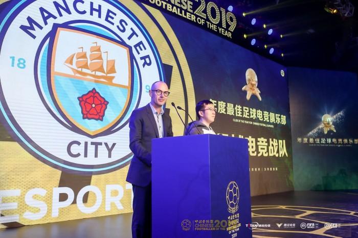 2019中国金球奖落幕,见证腾讯FIFA品类电竞和传统足球加速融合的第三年