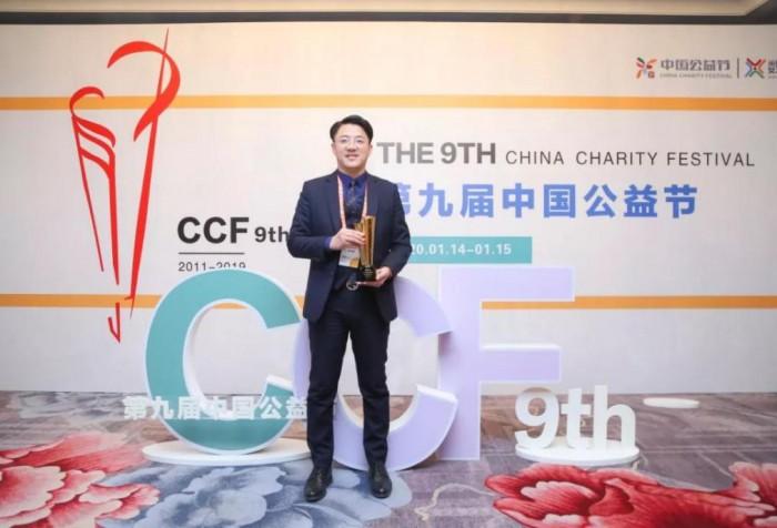 恒昌汇财将继续助力中国公益事业长远发展