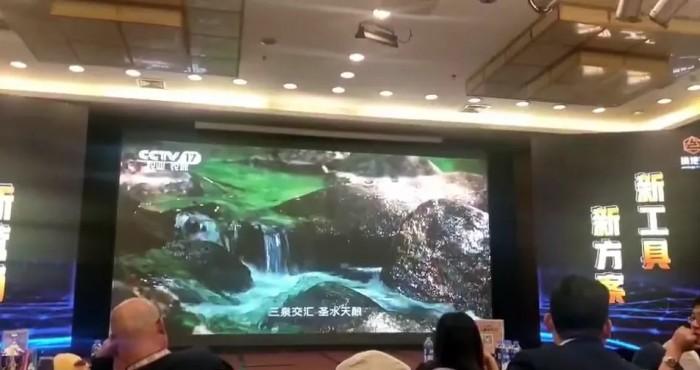 厉害了!我的蒙巴汉,荣登央视CCTV17《优秀企业专题片展播》不同凡响,必有回响!