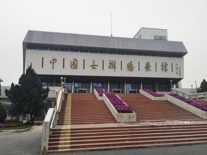 探访中国女排漳州训练基地,传承感与现