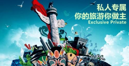 鼠年迎新春,蘇州錦途科技優惠大放送