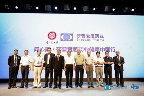 1月21日上海再有官方消息 莎普爱思这次讲了这件事