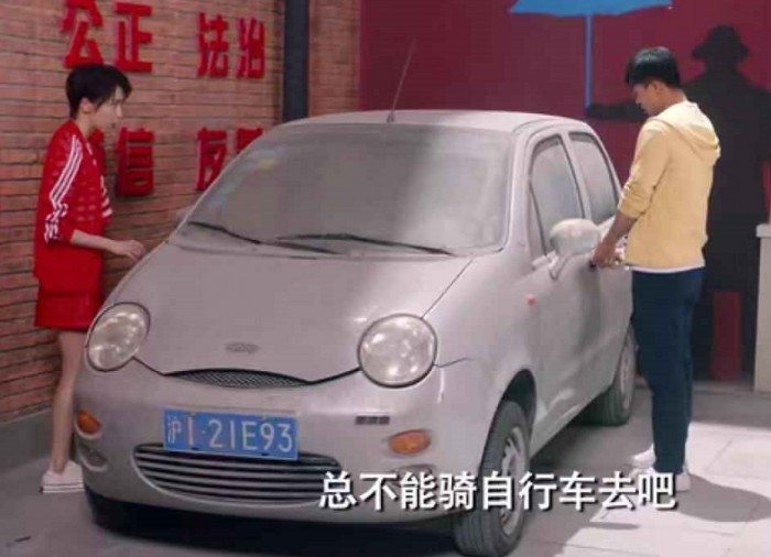 """《爱情公寓5》""""穷律师""""张伟舍不得开的小轿车,上优信二手车轻松拥有!"""