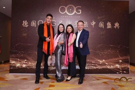 輕奢鞋牌OOG登陸中國盛典廣州圓滿落幕,吹響在華市場全面布局號角