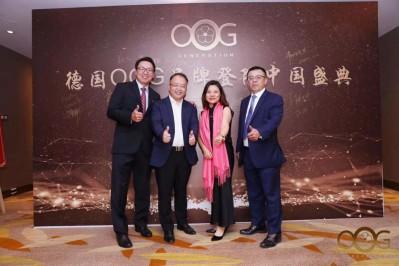热点角度稿件-OOG登陆中国盛典广州圆满落幕,吹响进军中国轻奢市场号角(6)963.png