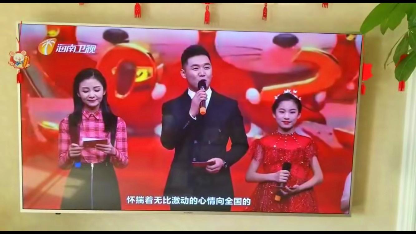 """节目主持人张被网友评为""""2019年度最具潜力电视节目主持人"""""""