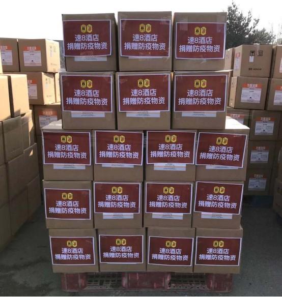速8酒店(中国)捐赠300箱消毒液 助力湖北抗击疫情