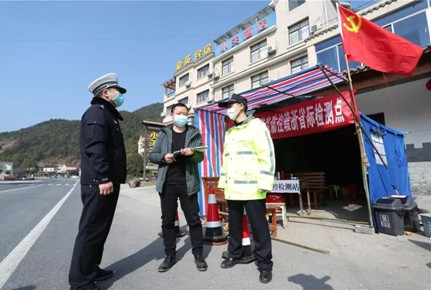 浙江开化:内外兼修死守疫情 上下联动捍卫净土